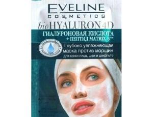 Готовые маски для сухой кожи