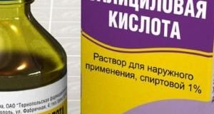 Салициловая кислота от прыщей