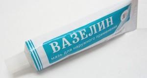 Вазелин для кожи лица