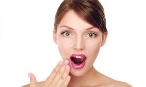 Препараты от герпеса на лице