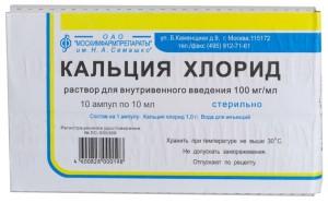 Пилинг лица хлоридом кальция