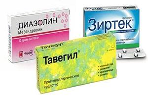 Таблетки от аллергии на солнце