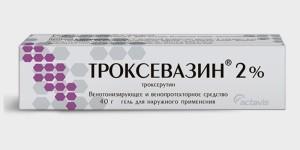 Троксевазин для лица