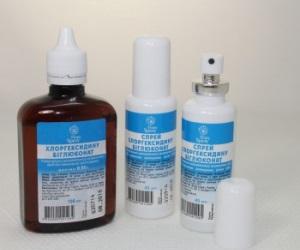 Формы препарата и активное вещество