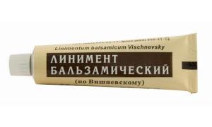 Мазь Вишневского от прыщей на лице