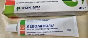 Состав и свойства препарата