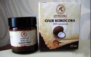 Масло кокоса для кожи лица