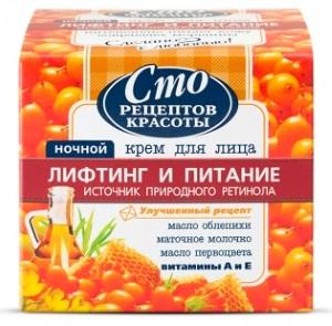 Продукция для лица с маслом облепихи