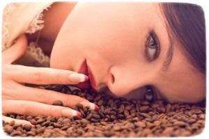 Маска для лица из кофейной гущи